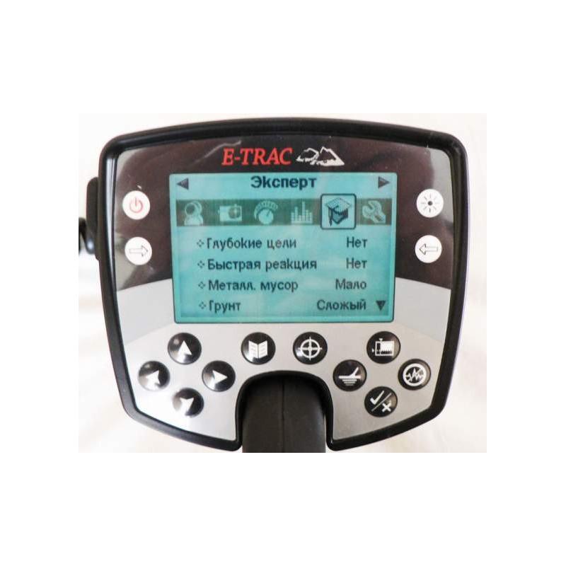 Купить металлоискатель minelab e-trac в магазине poisk-shop..